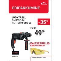 LÖÖKTRELL DNIPRO-M HD-120M 900W